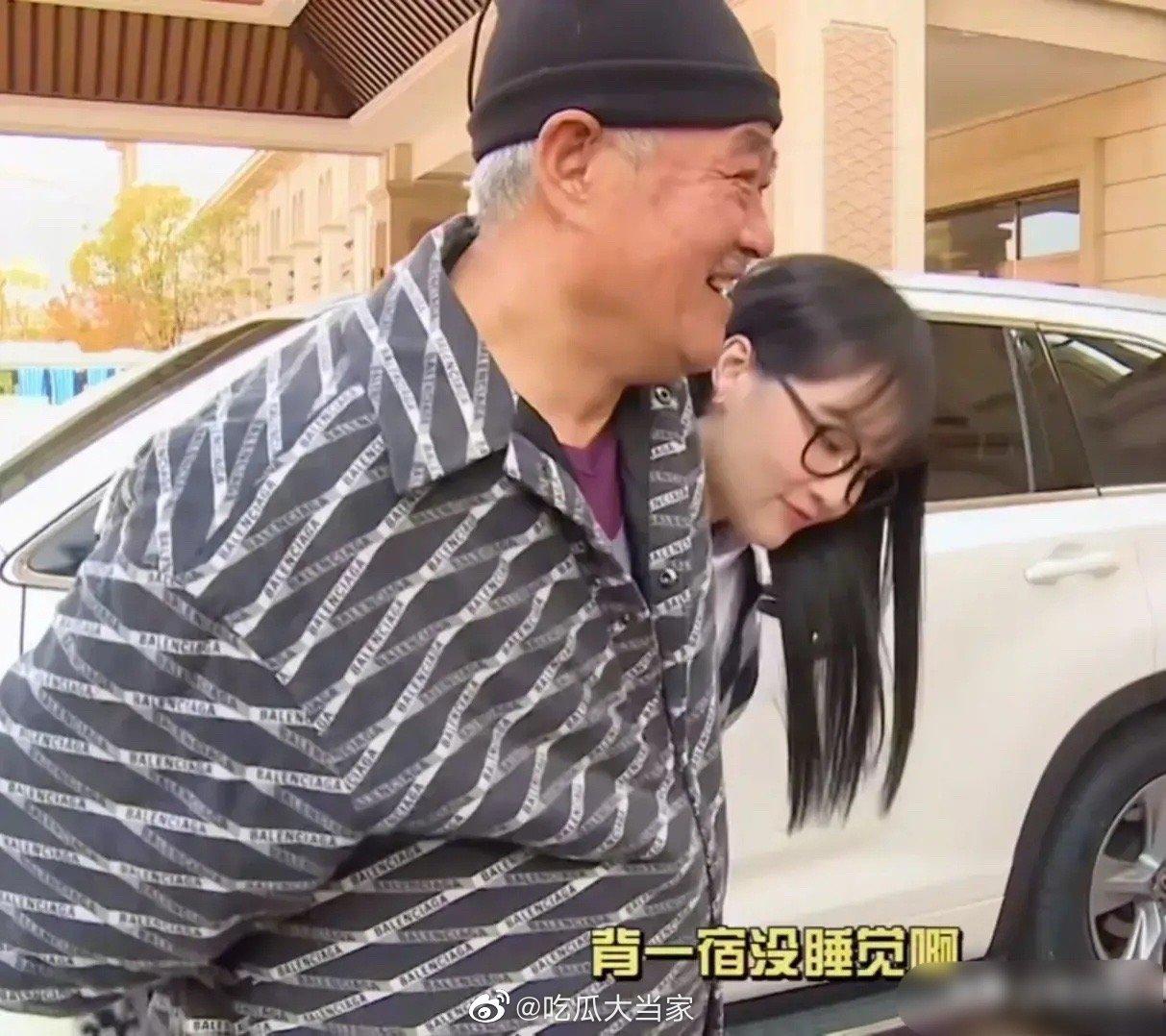 """天悦平台九亿少女的梦成了赵本山""""在逃女婿"""",信息量有点大"""