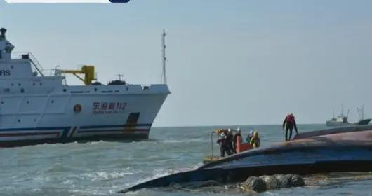 渔船苏海门渔01728已沉没 上海海事局发布沉船航行警告