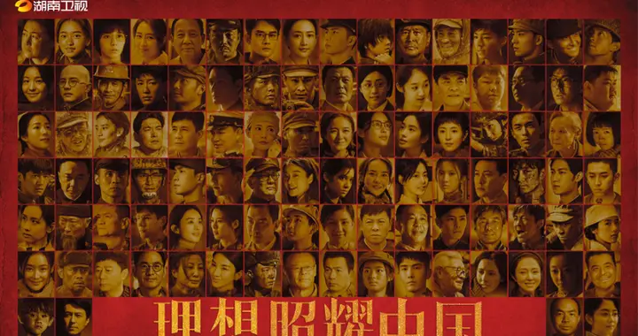 《理想照耀中国》今日首播,第一集演绎陈望道翻译《共产党宣言》