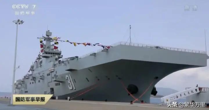 中国075型两栖舰,首舰服役,世界哪些舰艇,才配算对手?