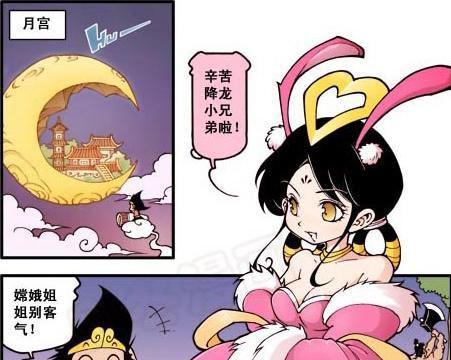 """二郎想要一睹娥姐的芳容,于是幻化""""毛巾"""",吴刚:这毛巾真软乎"""