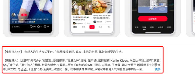 白杨SEO:想从SEO转型ASO(应用商店优化)怎么做?