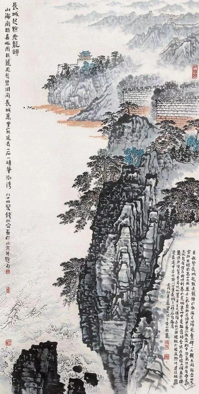 江苏著名画家钱松嵒的山水,留白真是一绝!
