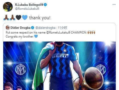 德罗巴晒图祝贺卢卡库意甲夺冠,后者回复致谢