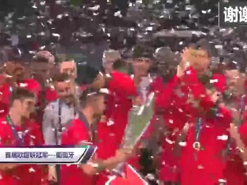 C罗带领葡萄牙荣获首届欧国联冠军