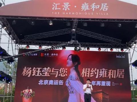 """杨钰莹:五一小长假不停歇,《浪姐2》""""成团""""后第一次外出商演"""