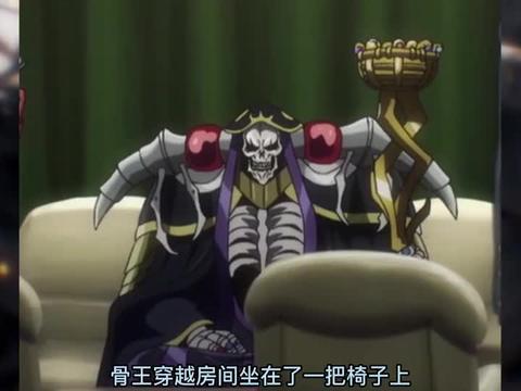 骨傲天第四季(第六集15):小迪过度脑补骨王的话,骨王多次崩溃