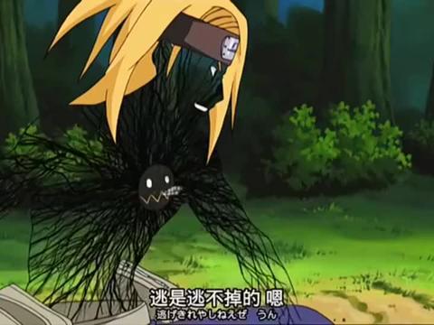经典动漫火影忍者:艺术就是,派大星!