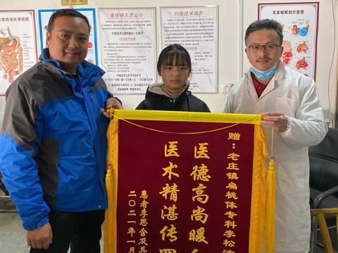 中医灼烙技术治疗扁桃体肥大有没有危险?广州有灼烙技术吗?