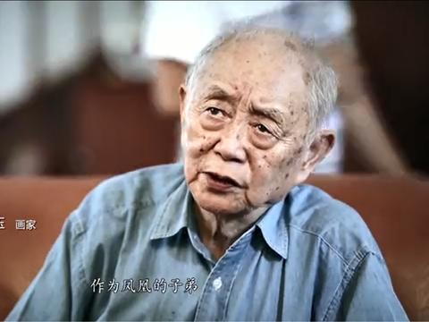 """当时影像:""""我的文学行当——黄永玉作品展"""""""