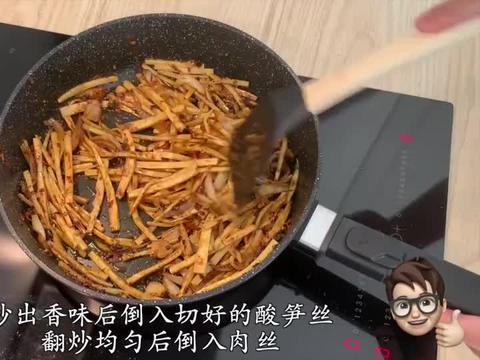 它号称是螺蛳粉的灵魂,和肉一起炒特别的开胃,巨香无比酸笋肉丝