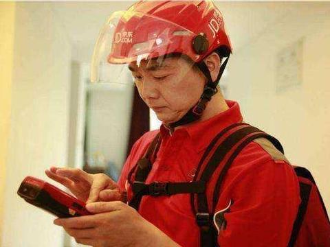 马云错失的大蛋糕,刘强东捡了起来,现估值超过2500亿