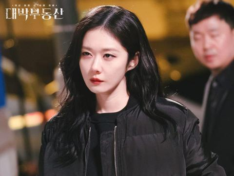 KBS电视台发布张娜拉《大发不动产》新剧照!