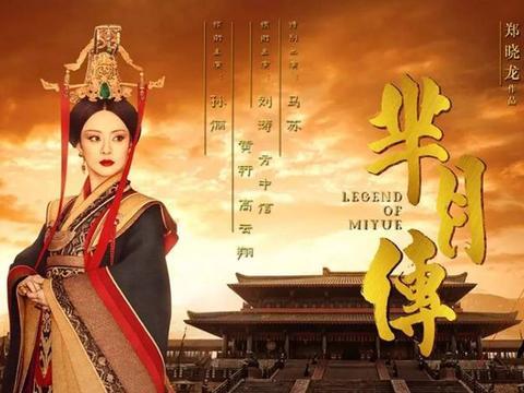 邓伦出演郑晓龙导演新作,女主备选太耀眼,还有《浪姐2》中的她