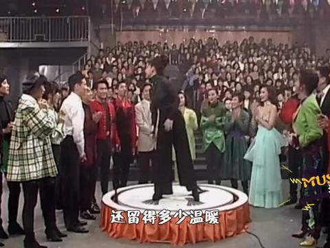 王菲手伸蜜蜂箱唱歌,刘德华胸口碎石堪比杂技团