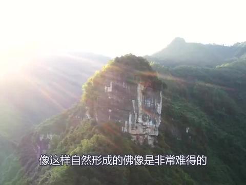 贵州深山,一尊山体大佛被发现,比四川乐山大佛还高大