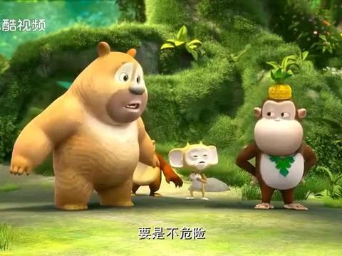 熊熊乐园:吉吉说寻宝小分队能不能寻到宝贝,就全靠熊二啦