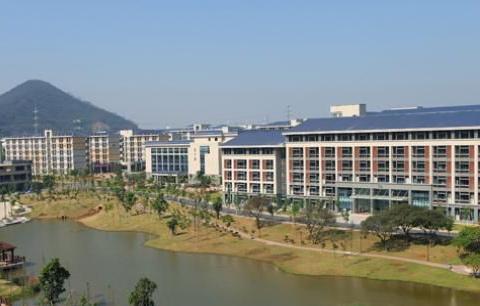 广东高等教育迎来大发展,总投资40亿元,规划建设一座本科院校