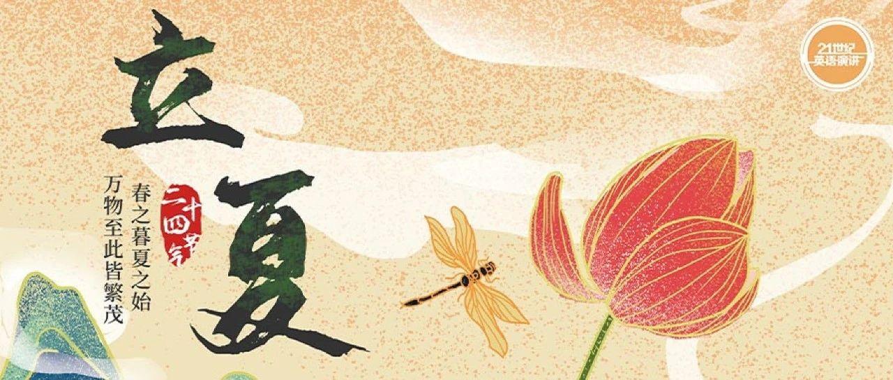 从古至今,中国人的节日总是充满了仪式感