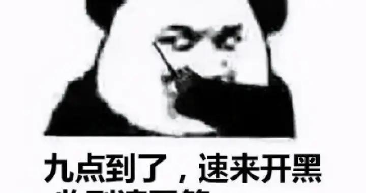 继PDD官宣退出直播界后,旭旭宝宝再发声,斗鱼三幻神就此陨落?