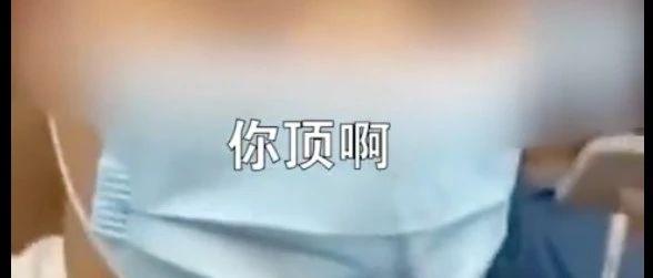 广东小姐姐地铁上遭一男子猥亵,一把揪住男子衣领怒怼!