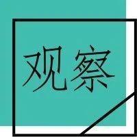 林更新、陈赫、任泉、杜海涛入股的分享时代计划IPO,明星虚拟产业正在兴起