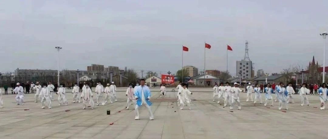 【尚德铸魂】巴彦县兴隆镇举办广场太极拳表演