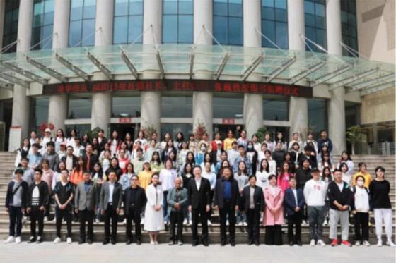 西安培华学院校友张巍教授图书捐赠仪式在维之图书馆举行