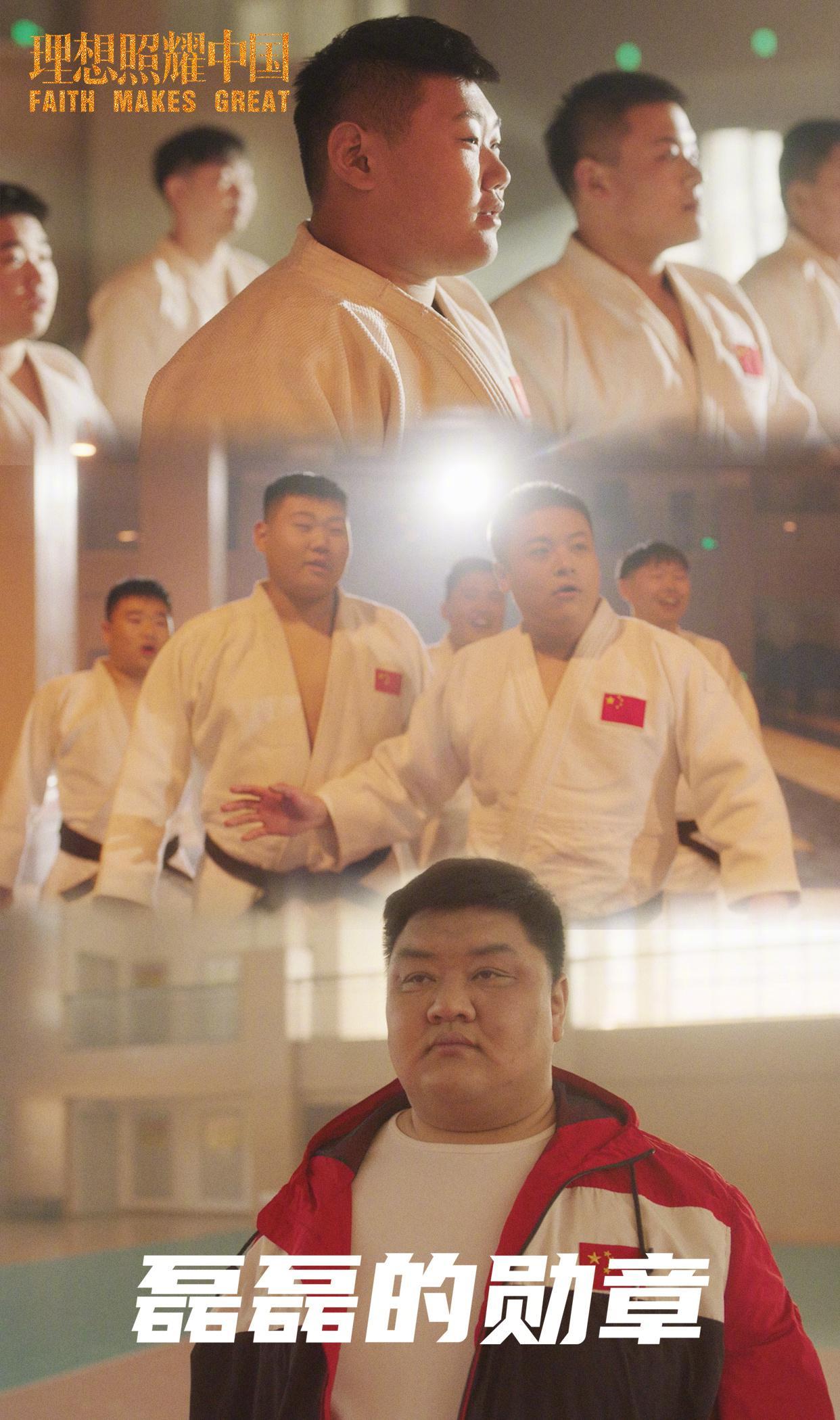 湖南卫视 从男子柔道队员到女子柔道陪练员,十六年无悔路……