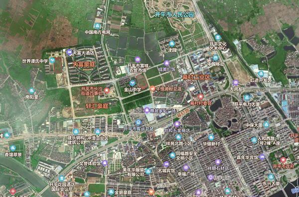 6月4日,江门市将出让3宗商住用地,总起始价10.75亿元