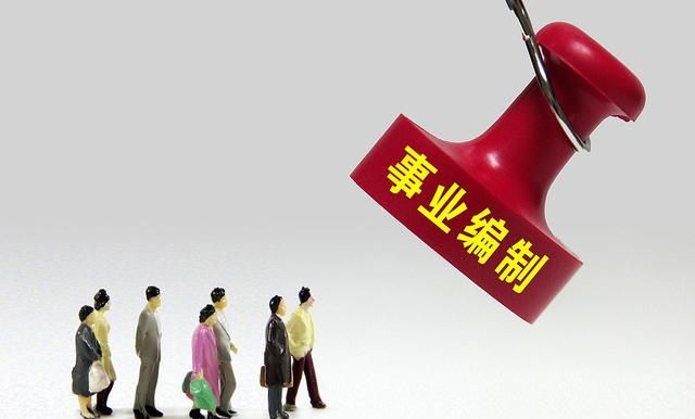 2021广东事业单位统考,往届生可以考吗?