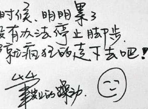明星字迹大赏,吴亦凡字体被吐槽像小学生,肖战获赞字如其人