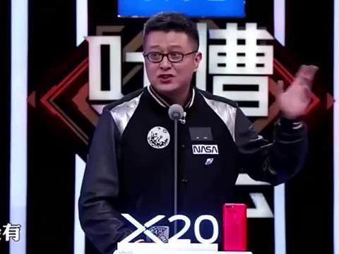 张腾岳吐槽国足冯潇霆,中国队胜韩国队,感谢文化的输出