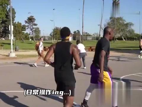 """美国街球网红教授装""""书呆子"""",篮球场上各种演,被帽飞出场外!"""