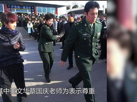 55岁歌唱家因病去世,死因让人心疼,蔡国庆、董文华到场