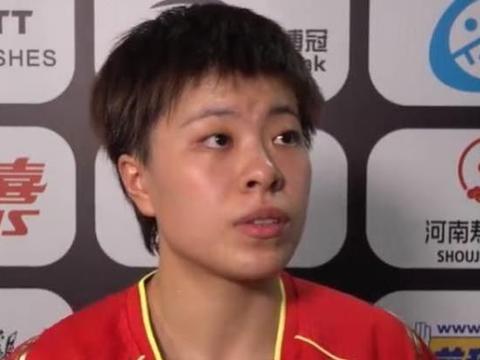 孙颖莎会师陈梦!王艺迪再次止步半决赛,还是没能打破枷锁