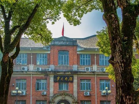 湖南大学:我能成为985高校,得感谢当年吉林大学的神助攻