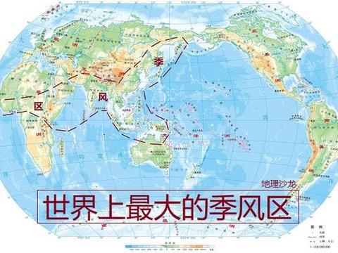 世界上最大的季风区,不仅仅包括东亚、东南亚和南亚地区