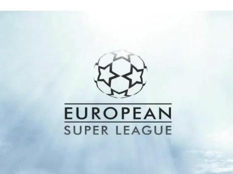 欧超12队遭重罚,4大豪门禁止参加欧冠?欧足联面临大考验