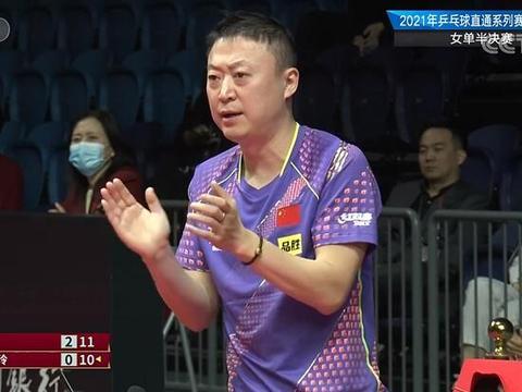 吃香蕉加成!陈梦强势淘汰世界冠军好友,刘国梁观战,马琳很兴奋