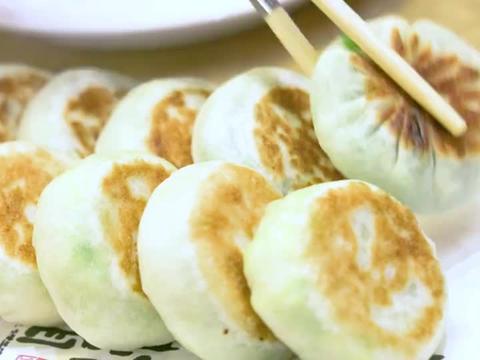 【太阳探店】廊坊人气馅饼店,乒乓球大小韭菜盒子,微型门钉肉饼