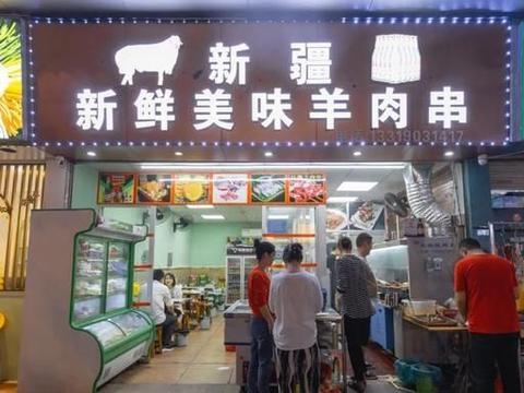 新疆大哥烤的惹味羊肉串,想不正宗都难!