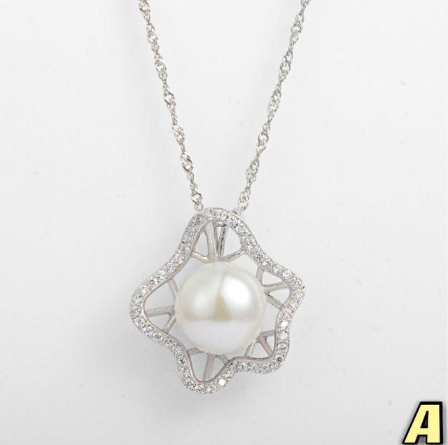 心理测试:第一眼中意哪款珍珠挂饰,测你的身上有什么贵族气质?