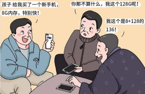 中端5G智能手机怎么选?OPPO A95靠着几点弯道超车小米11青春版