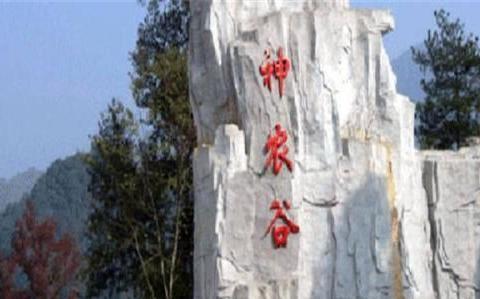 湖南株洲神农谷国家森林公园,山水,石林,雅,趣,奇险兼备