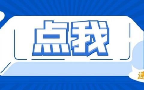 广东省助理工程师如何认定?有什么好处?