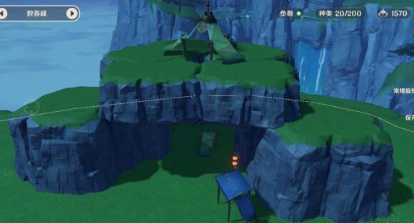 原神那些奇葩的家园布置,有哈利波特的城堡,还有迷宫!