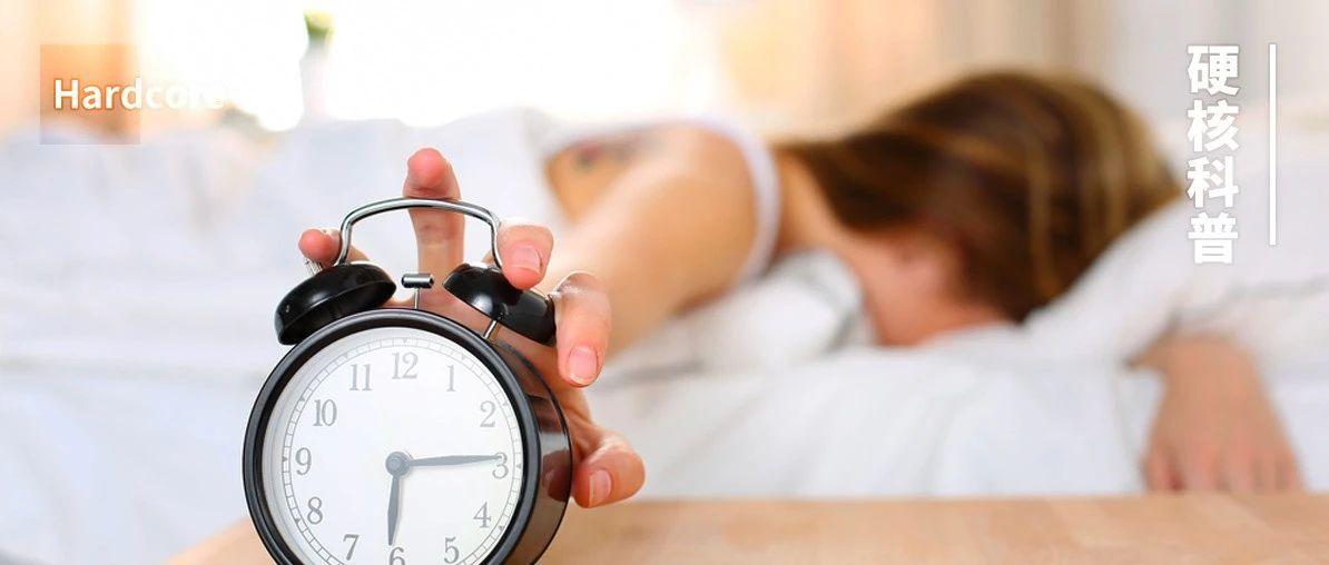 千万不要叫醒一个熟睡中的人,否则……