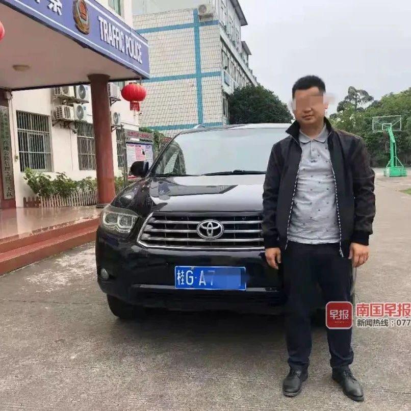 广西高速路上,男司机一个奇葩操作,导致后方两车追尾!罚!