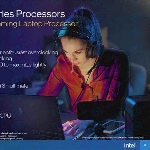 Intel第11代移动处理器Tiger Lake-H规格泄露,6核i5就可打平8核Ryzen 9